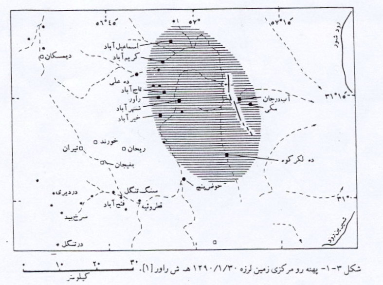 ashkal1-1