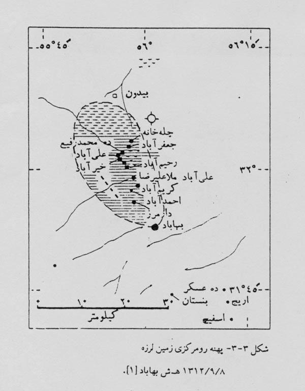 ashkal2-1